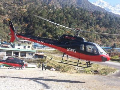 Lumbini Helicopter Tour